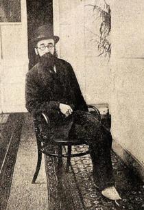 Ramón Maria del Valle-Inclán.