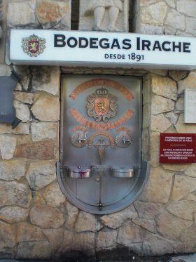 Bodega Irache
