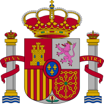 Het schild van Spanje, bevestigd in het Koninklijk Besluit 2964 van 18 december 1981. Het is een verzameling van de wapens van Leon, Castilla, Aragon en Navarra. De eerste twee kwamen voort uit het Koninkrijk van Asturias. Tijdens de besprekingen over de regels van de wet, werd voorgesteld om het Cruz de la Victoria op te nemen in het wapen. Dit voorstel werd uiteindelijk verworpen ten gunste van het gebruik van het wapen van het Huis van Bourbon-Anjou.